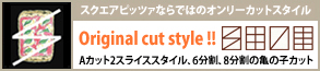 Original Cut Style